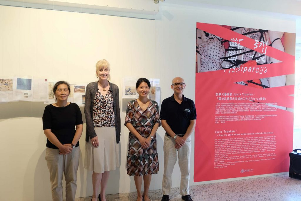 Art Instructives at 116 Art Center, Kaohsiung, Taiwan